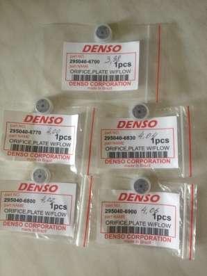 Клапана DENSO(мембраны-таблетки)