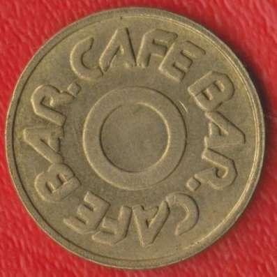 Жетон автомата по продаже кофе Cafe bar