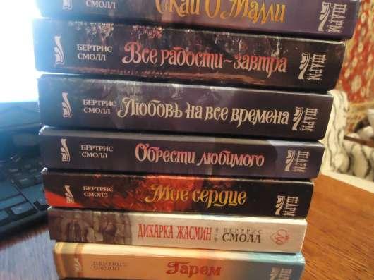 Продам домашнюю библиотеку в г. Мелитополь Фото 1