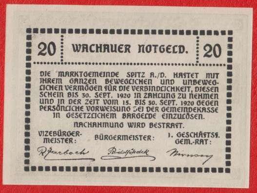 Австрия Шпиц нотгельд 20 геллеров 1920 г. выпуск 4 в Орле Фото 1