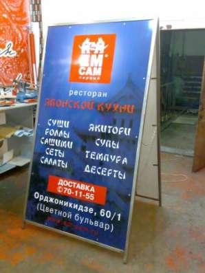 Реклама в Тюмени
