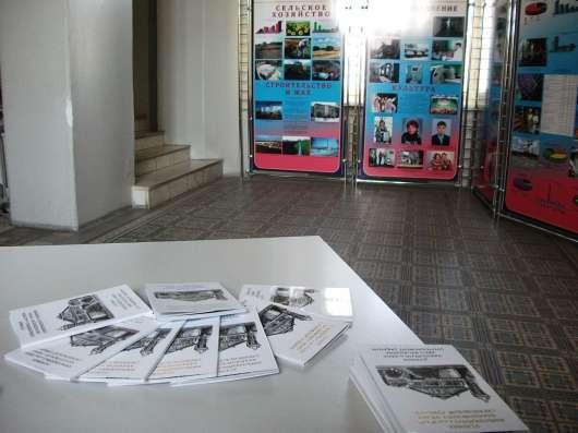 Комплект открыток с видами старинной усадьбы Нарышкиных в г. Балашов Фото 2