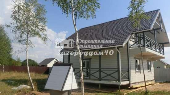 Дом в деревне Киевское шоссе в Москве Фото 2