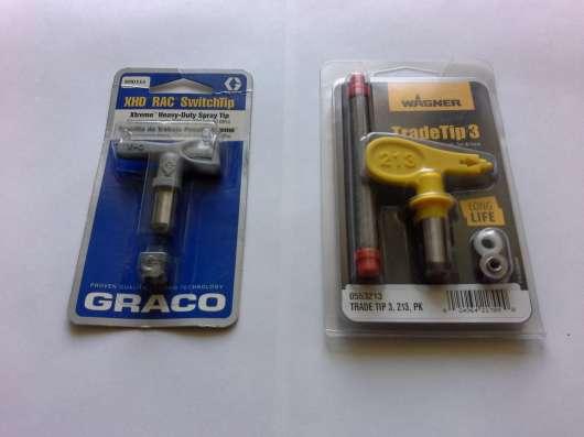 Продадим оригинальные окрасочные сопла ''Graco