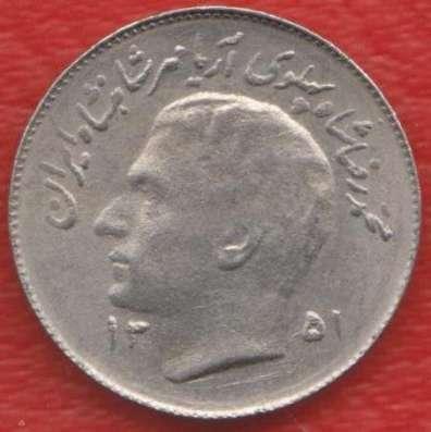 Иран 1 риал 1972 г. ФАО в Орле Фото 1