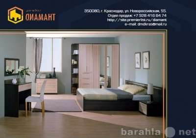 Кровать Box-spring, матрасы Анапа Сочи Дом мебели Диамант Box-spring 900*2000