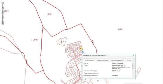 Земельный участок заповедник Кумбино Белорецкий р-н Башкирия в Уфе Фото 1