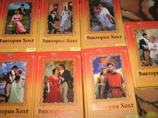 """Книга Виктория Холт """"Ожерелье Яго"""""""