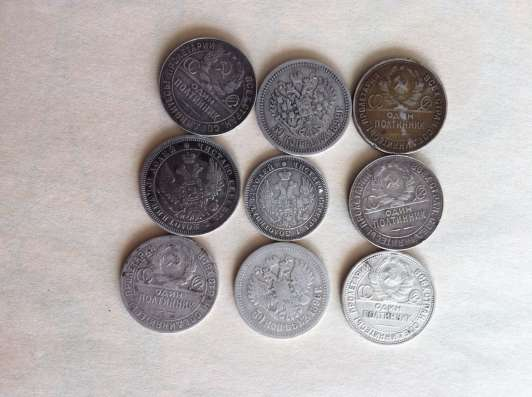 Продам коллекцию царских монет в Москве Фото 1