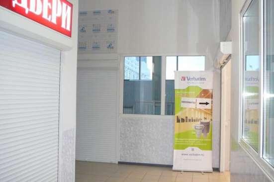 Сдается торговая площадь в Одинцово Фото 4