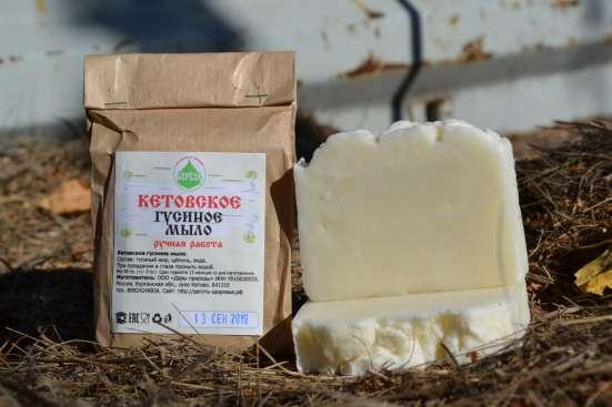 Кетовское гусиное мыло 100% натуральное