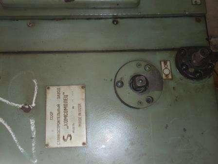 Продам станок зубодолбежный 5А140П в г. Шостка Фото 1