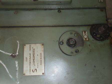 Продам станок зубодолбежный 5А140П