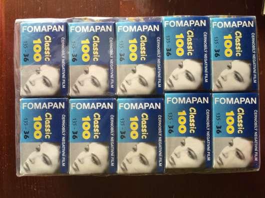 Фотоплёнка Fomapan +фотобумага Славич