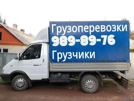 ГРУЗОПЕРЕВОЗКИ - перевезем даже СЛОНА!!!!! в Санкт-Петербурге Фото 1