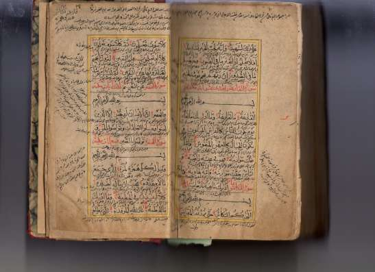 The sale of an antique rare book