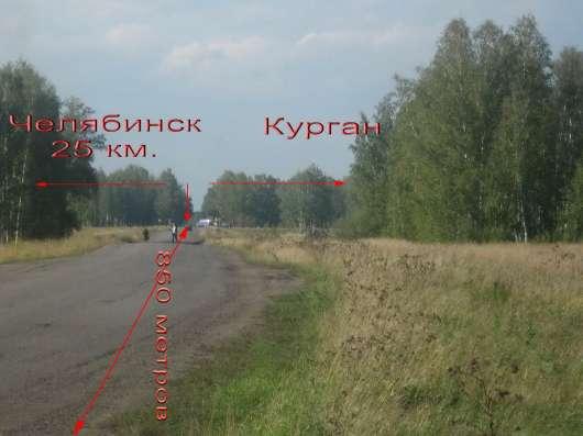 Продаются земельные участки в Челябинске Фото 2