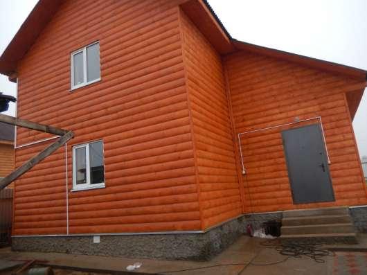 Дом в дмитровском районе