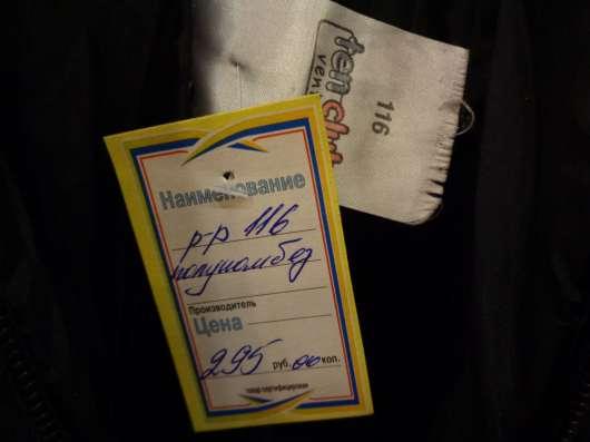 комбинезон, джинсы тёплые в г. Всеволожск Фото 2