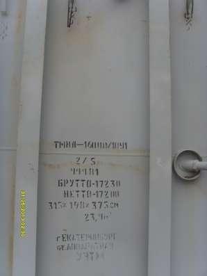 Продам трансформатор ТМНЛ-16000/10