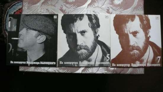 Коллекция грампластинок В. Высоцкого