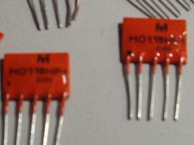 Микросборка МО118НР1 для радиолюбителей
