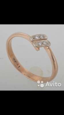 Золотое кольцо с бриллиантами, новое