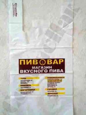 Производство пакетов с логотипом в Туле Фото 2
