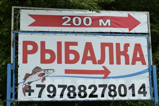Недвижимость в Крыму посуточно
