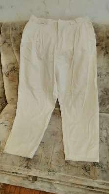 Продам брюки белые мужские