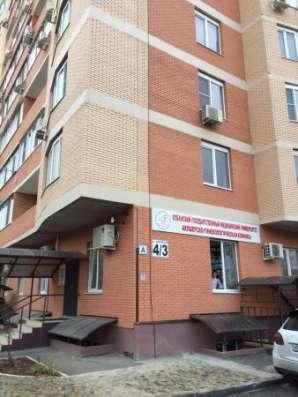 Продается офис 216 кв. м