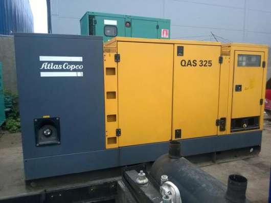 Дизель генератор Atlas Copco QAS 325, 263 кВт в Санкт-Петербурге Фото 4