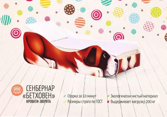 Детские кроватки зверята в г. Находка Фото 1