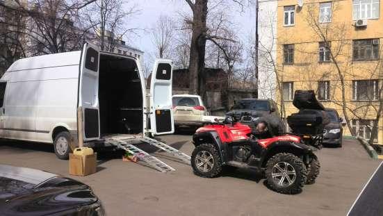 Перевозка квадроциклов