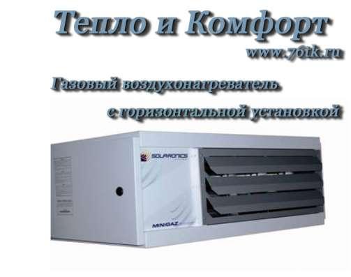 Воздухонагреватели, Тепловентиляторы