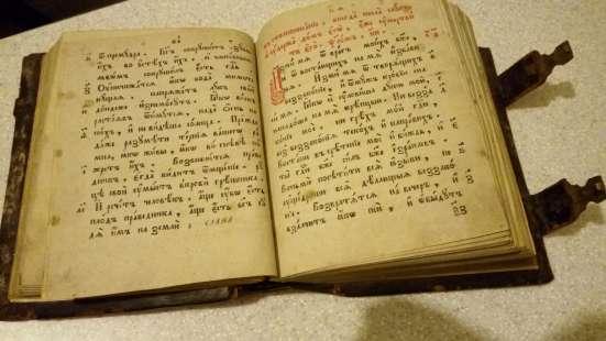 Коллекция церковных антикварных книг в Москве Фото 5