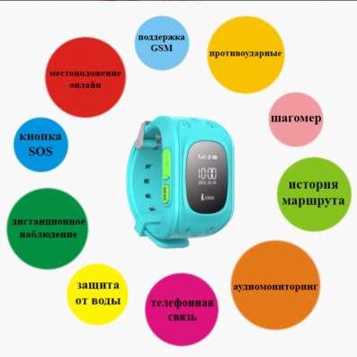 Детские часы Q50 в Москве Фото 2