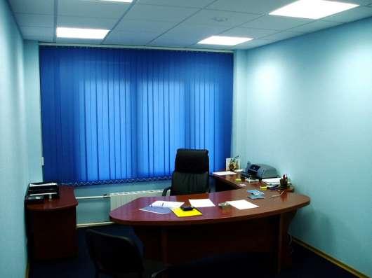 Сдаём Небольшие Офисы. Офисные помещения в ЮВАО, ЦАО, СВАО в Москве Фото 5