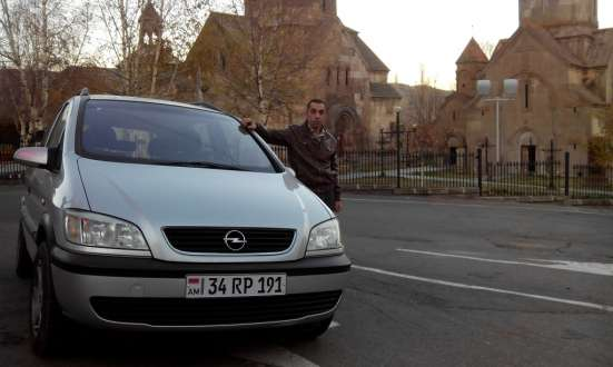 Такси в Цахкадзор трансфер
