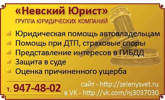 Услуги юриста по гражданским делам, авто-юрист, оценка ущерб