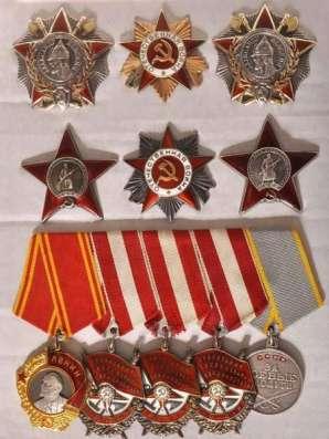 Постояно куплю в г. Киев Фото 1