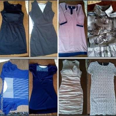 Платья, юбки, блузки - новые и б/у