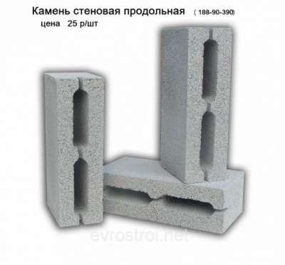 Камень бордюрный . Поребрик БК-5 200*80*780 мм в Красноярске Фото 3