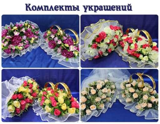 Украшения для свадебных авто в Нижнем Новгороде Фото 5