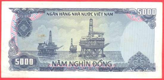Вьетнам 5000 донгов 1987 г в Орле Фото 1