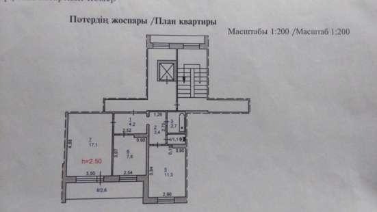 Продам двухкомнатную квартиру 2/9, 50/9, пластиковые окна