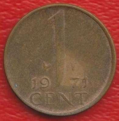 Нидерланды Голландия 1 цент 1971 г