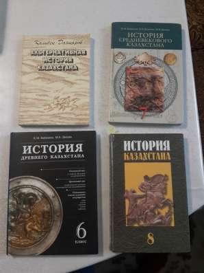 Учебники по истории Казахстана, 6, 7, 8 классы