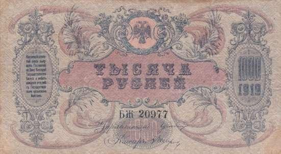 Продаю банкноту в Казани Фото 1
