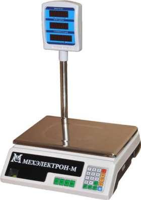 Весы Торговые со стойкой до 15 кг (в упаковке)